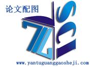 沈阳智研科技有限公司logo